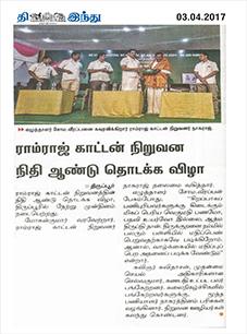 Ramraj Cotton Organized Assertiveness Training to all Staffs - The Hindu