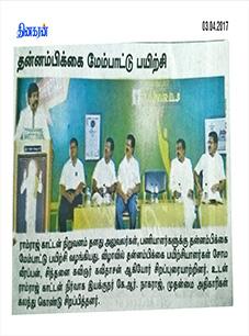 Ramraj Cotton Organized Assertiveness Training to all Staffs - Thina Karan Edition