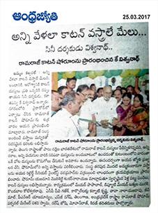 Ramraj Cotton Show Room Opening @ Khammam, Hyderabad - Andhra Jothi Edition