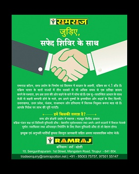 Dealership Application Invite 2016