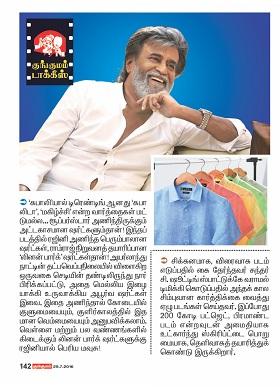 Kabali Movie Rajini's Costume Ramraj Cotton Linen Shirts