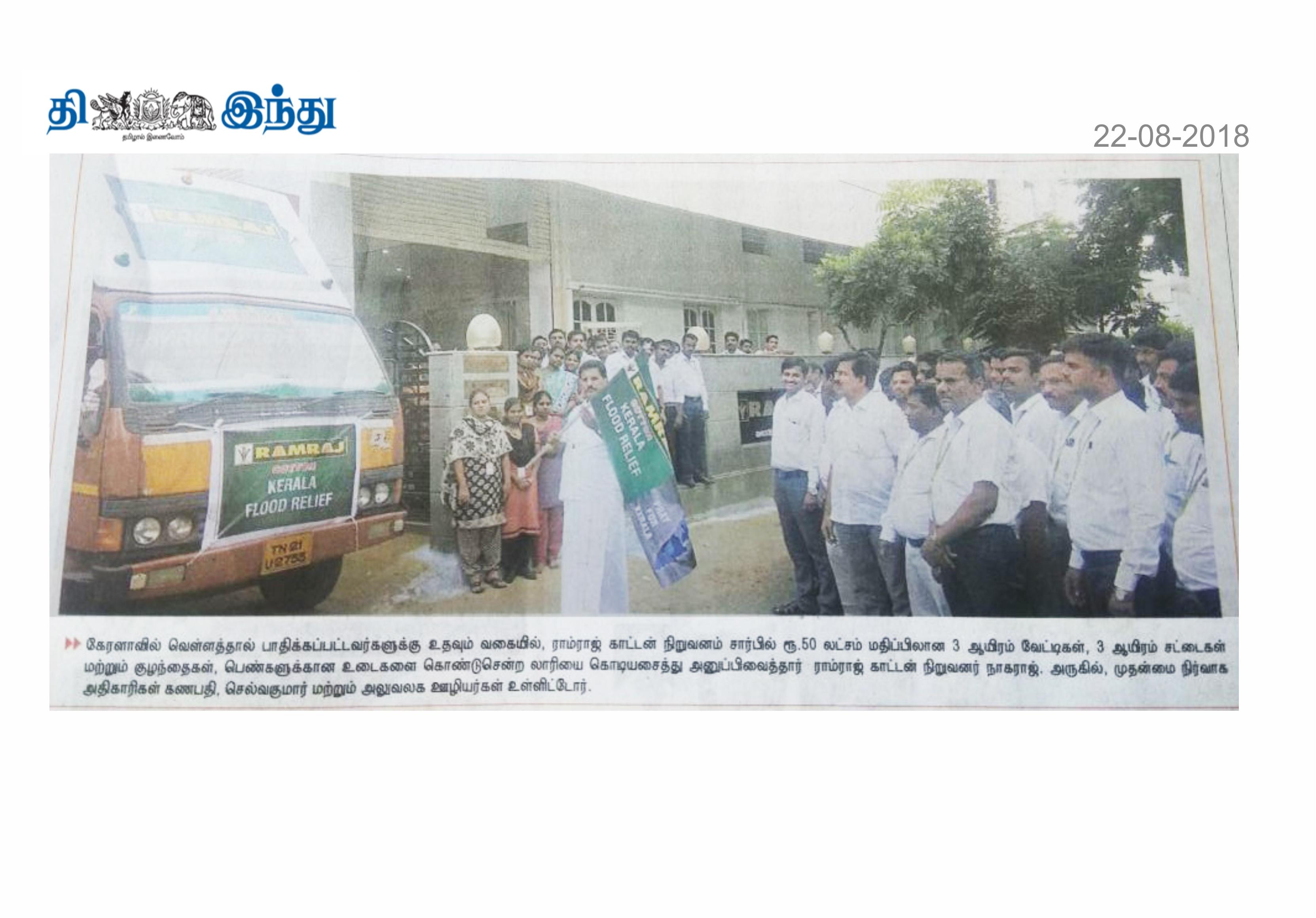 Kerala flood - News