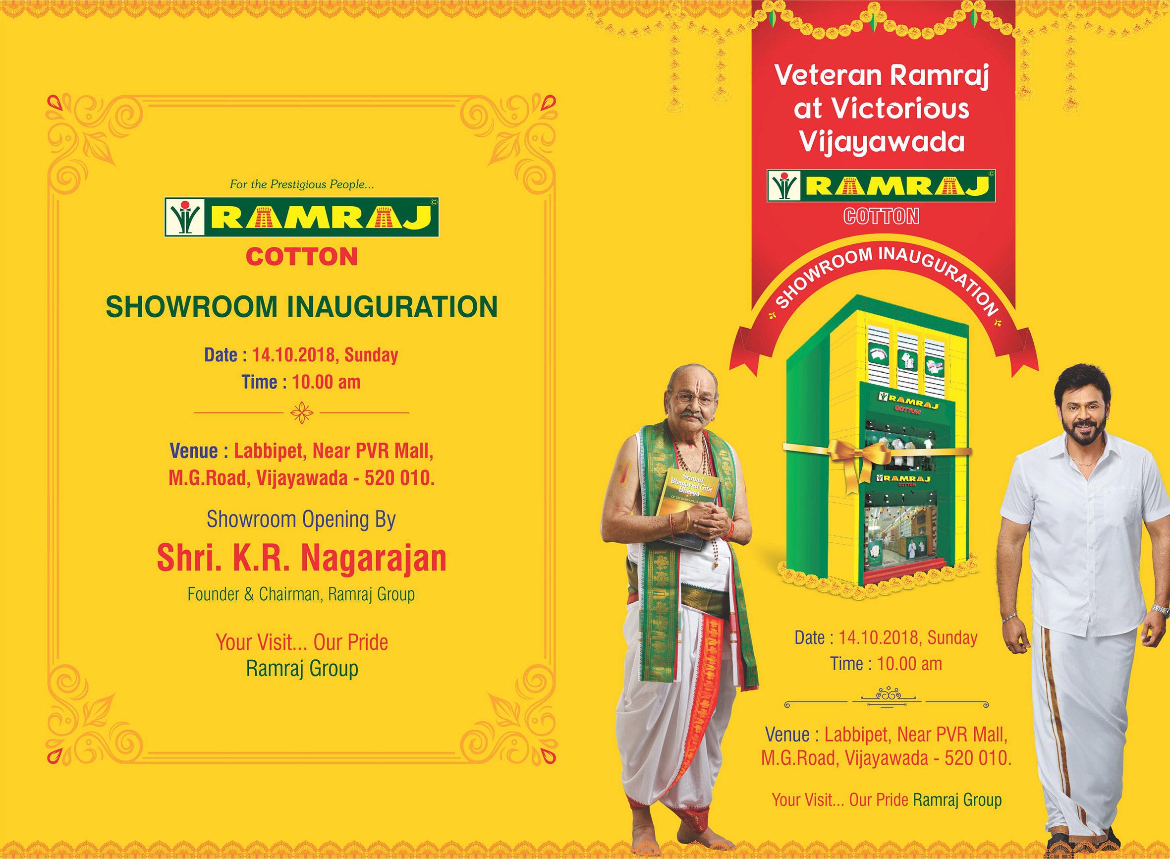 Vijayawada invitation