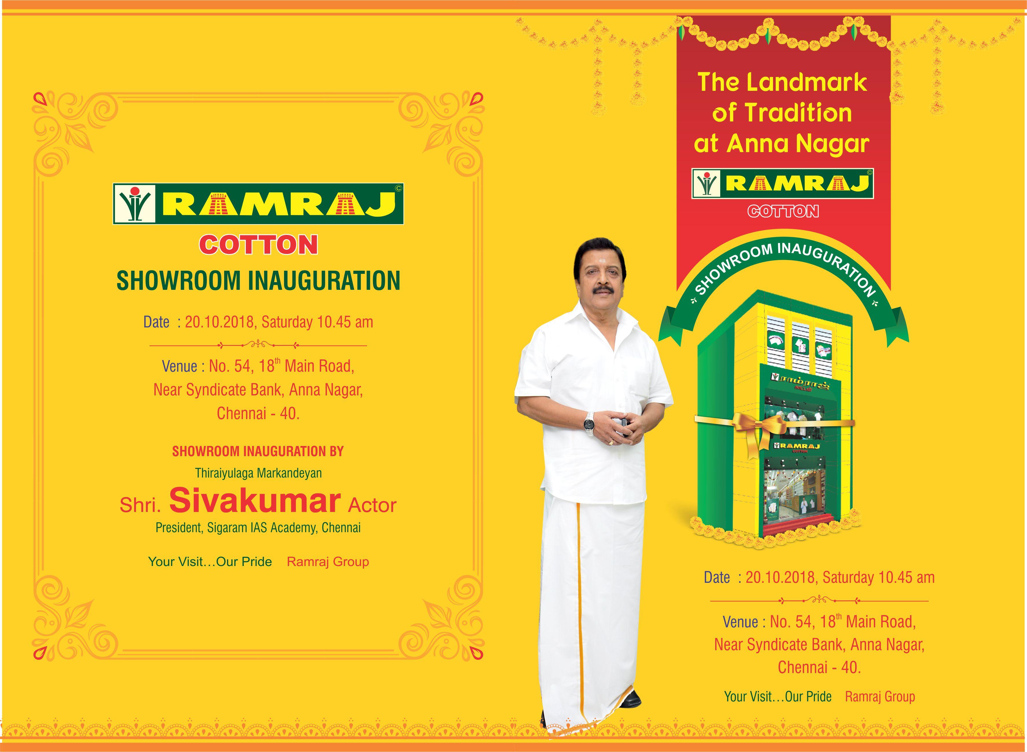 Anna Nagar Invitation