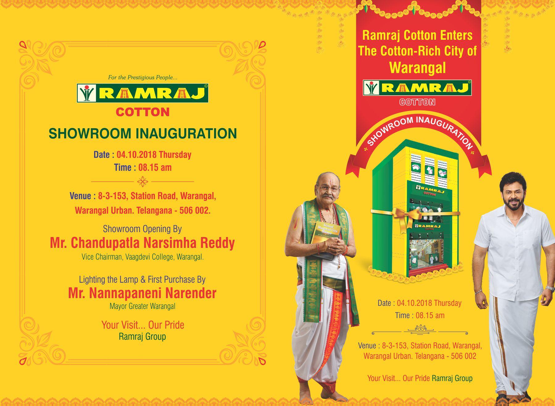 Warangal invitation