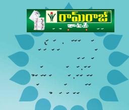 Venmai Telugu Nov 2018 PDF file