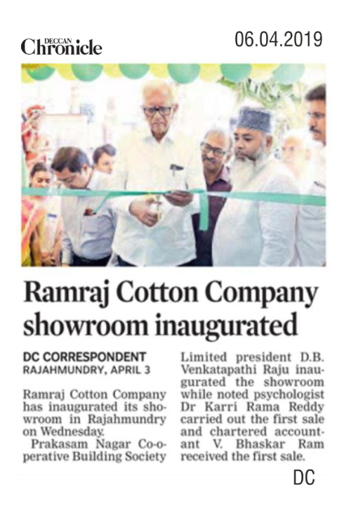 Rajahmundry Showroom Opening  On 3rd April 2019.
