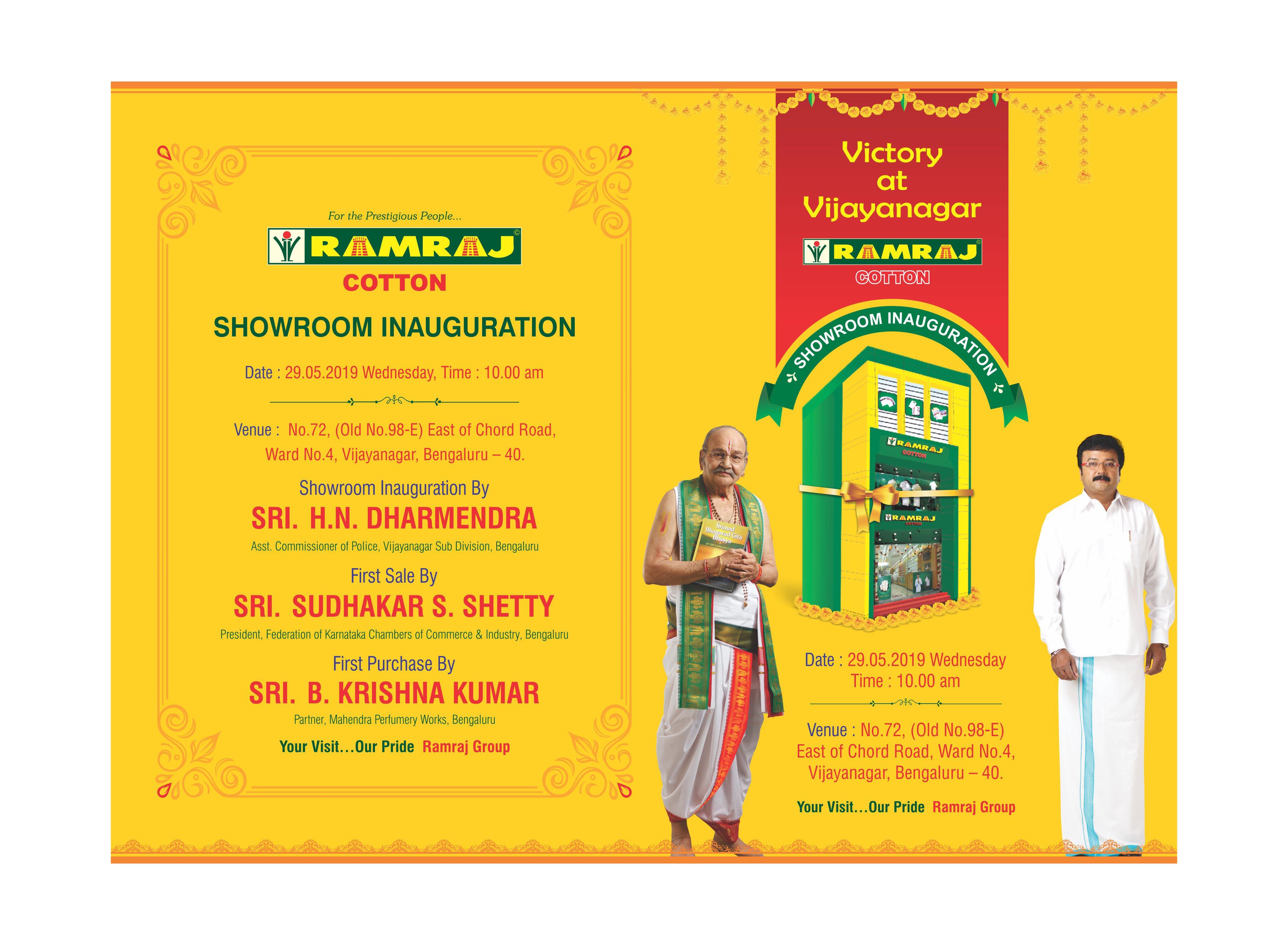 Vijayanagar Invitation