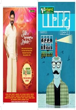 Venmai E-Book Edition Telugu - November 2019